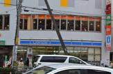 ローソン 内環今福東店