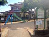 若竹児童遊園地