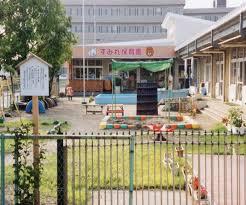 すみれ保育園の画像