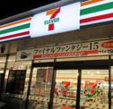 セブンイレブン 横浜大道1丁目店