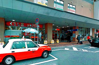くらし館南福岡店の画像1
