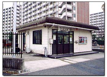 行田交番の画像1