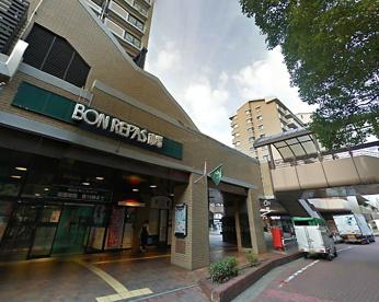 ボンラパス 高宮店の画像1