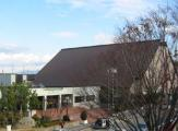 南図書館(美木多分館)