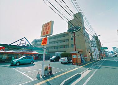 バロー 清水店の画像1
