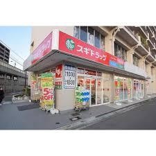 スギドラッグ関目駅前店の画像