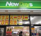 NEWDAYS(ニューデイズ) 横須賀店