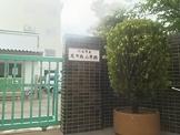 川口市立芝中央小学校
