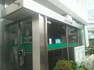 (株)埼玉りそな銀行 南浦和支店の画像1