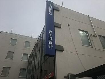 みずほ銀行 南浦和支店の画像1