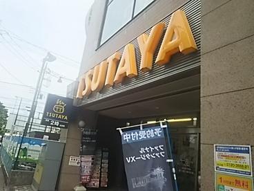TSUTAYA 南浦和店の画像1