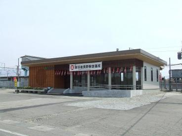 羽後長野駅の画像1