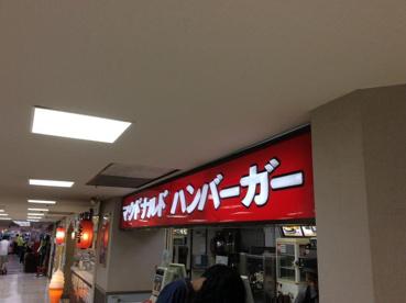 マクドナルド 今福イズミヤ店の画像1