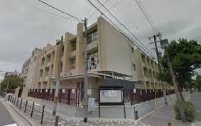 大阪市立東中浜小学校の画像