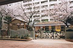 森之宮保育園の画像1