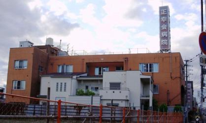 正幸会病院の画像1