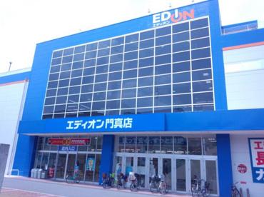 エディオン門真店の画像1