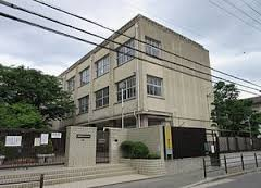 大阪市立今津小学校の画像