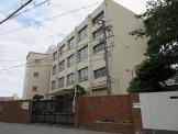 大阪市立横堤中学校