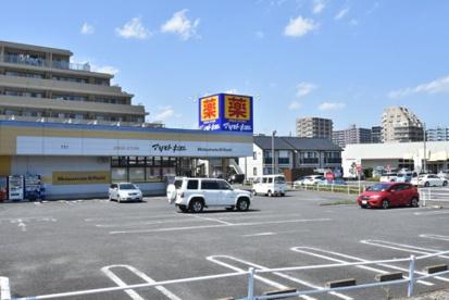 ドラッグストア マツモトキヨシ 鴻巣店の画像1
