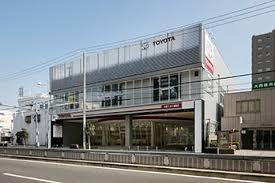 大阪トヨタ自動車(株)城東店の画像