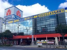 ヤマダ電機・テックランド今福東店の画像1