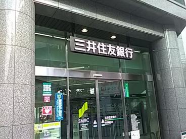 三井住友銀行武蔵浦和支店の画像1