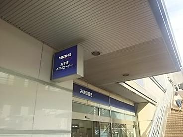 みずほ銀行 武蔵浦和支店の画像1