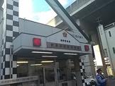 武蔵浦和駅前交番