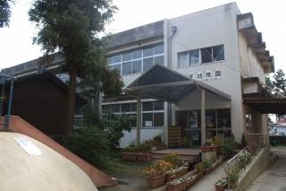 大芝幼稚園の画像1