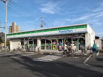 ファミリーマートさいたま沼影一丁目店の画像1