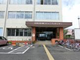 花見川区畑コミュニティセンター