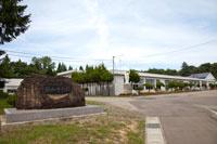 大仙市立協和中学校の画像1