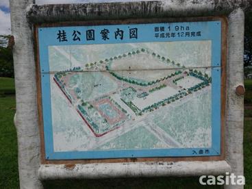 桂公園の画像3