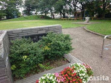 須和町児童公園の画像1