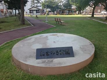 ねむのき児童公園の画像1
