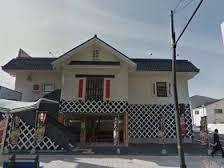 無添くら寿司 城東今福店の画像