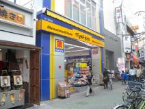 薬 マツモトキヨシ 天六駅前店