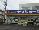 デイリーケアセイジョー川口北店