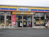 ミニストップ東浦和店