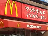 マクドナルド 東浦和駅前店