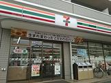 セブンイレブン・東浦和駅南店