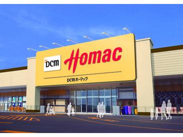 ホーマック中仙店の画像1