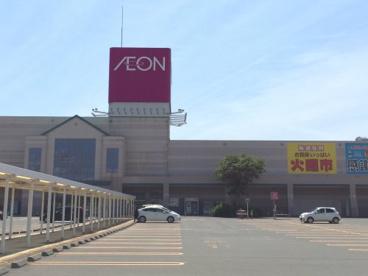 イオン中仙店の画像1