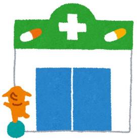 阿品調剤薬局の画像1