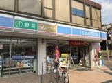 ローソン 西中島南方店