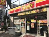 デイリーヤマザキ西中島5丁目店