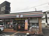 セブン−イレブン大阪木川西淀川通店