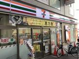 セブン−イレブン 大阪十三東2丁目店