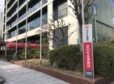 淀川年金事務所